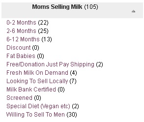 breastmilk-listings