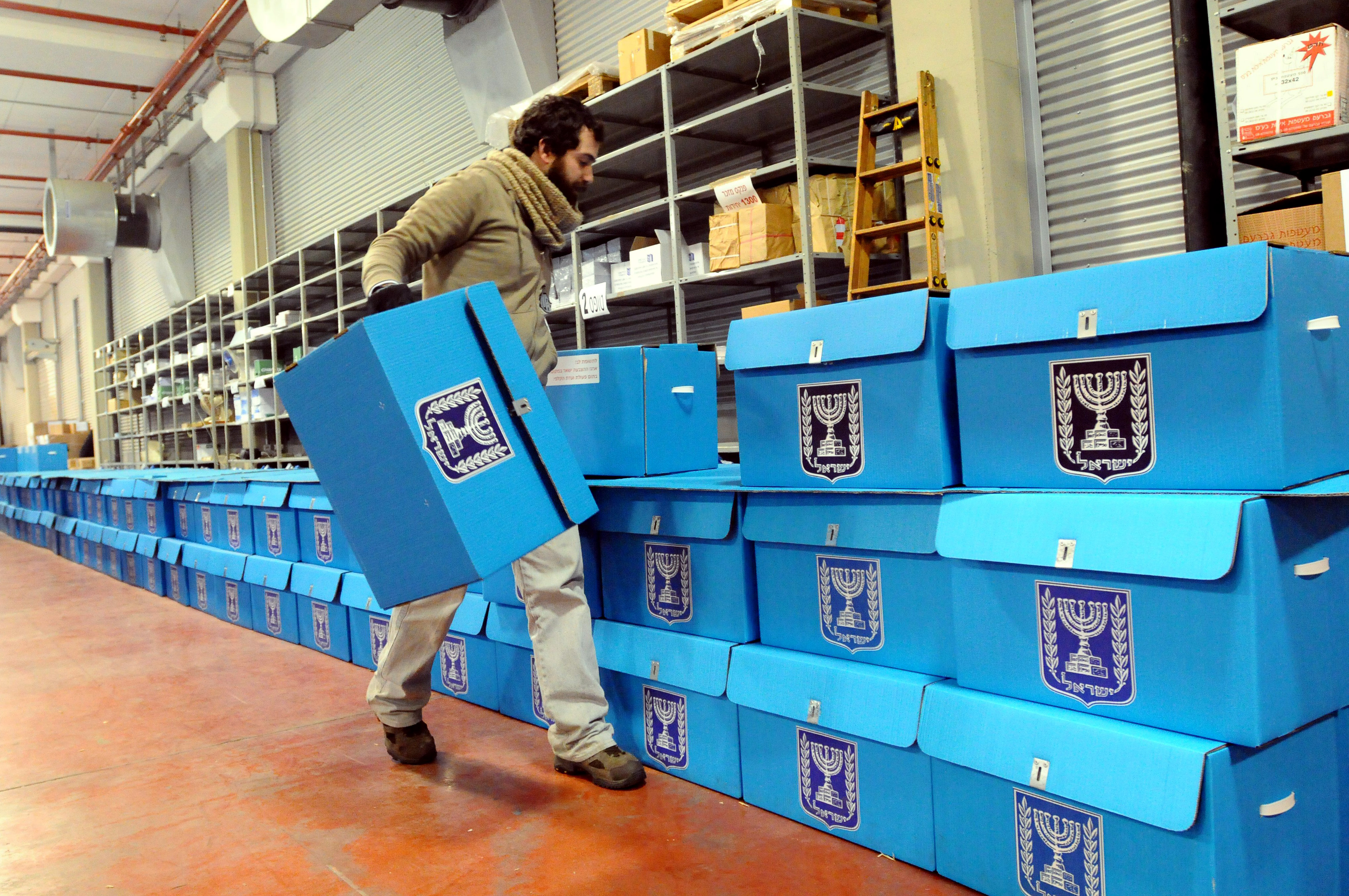israel election - HD4082×2711