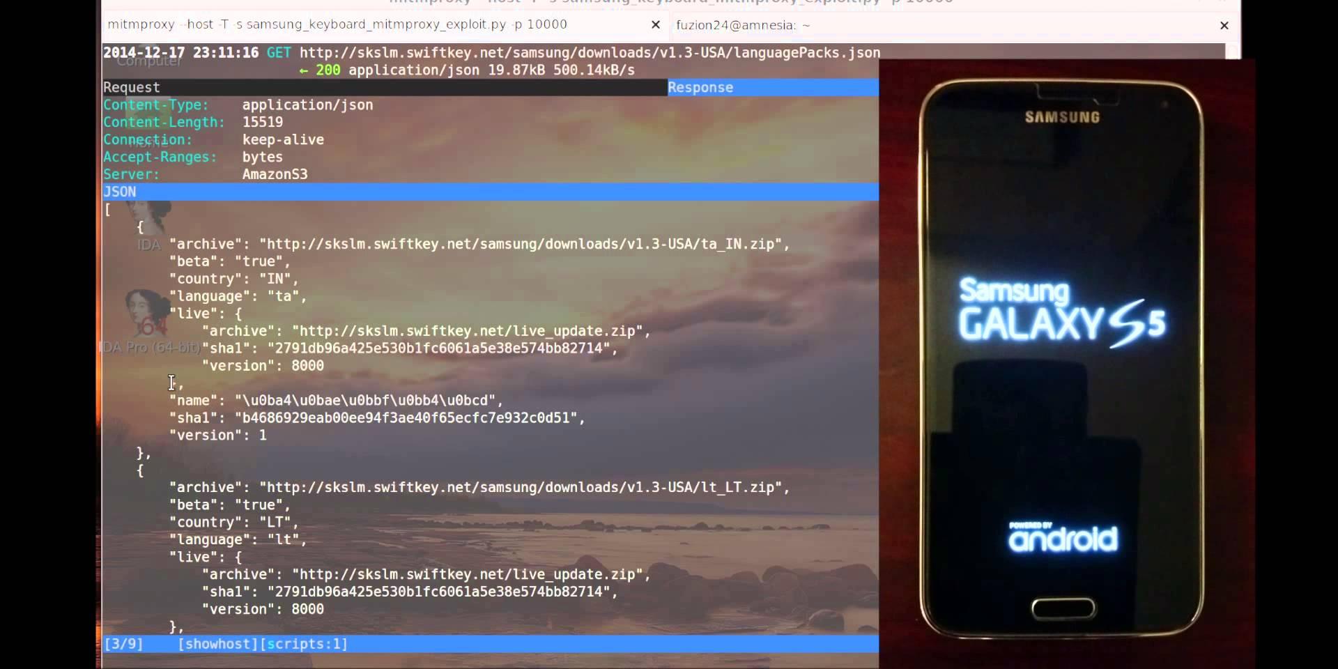 PSA: Samsung SwiftKey Keyboard Vulnerable to Man In The