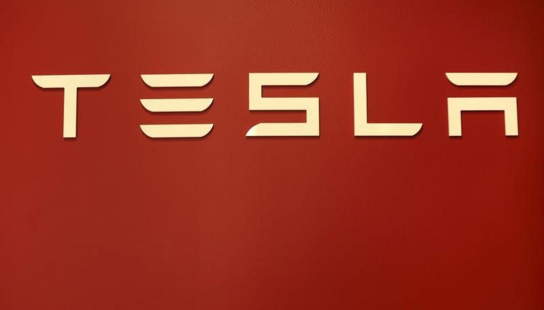 Tesla Motors Inc Nasdaq Tsla Is Now Selling Iphone 6