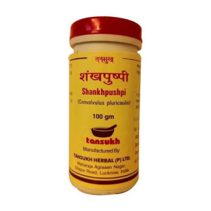 memory-supplements-shankhpushpi-powder