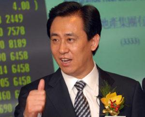 richest-people-in-china-xu-jiayin