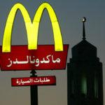 kuwait-fat