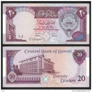 kuwaiti-dinar