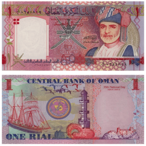 Topics tagged under 10 on Dinar Daily Omani-rial