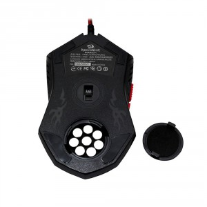 Redragon-m601-weights-300x300