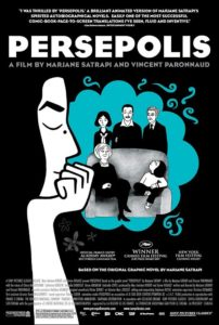 persepolis criticism Although france selected persepolis as its official oscar entry in the foreign-language category, the film was not among the nine titles chosen for the second round of nominations it was, however, nominated for best animated feature.