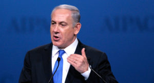 Israeli Prime Minister Benjamin Netanyahu is one of the most famous Benjamins currently alive.