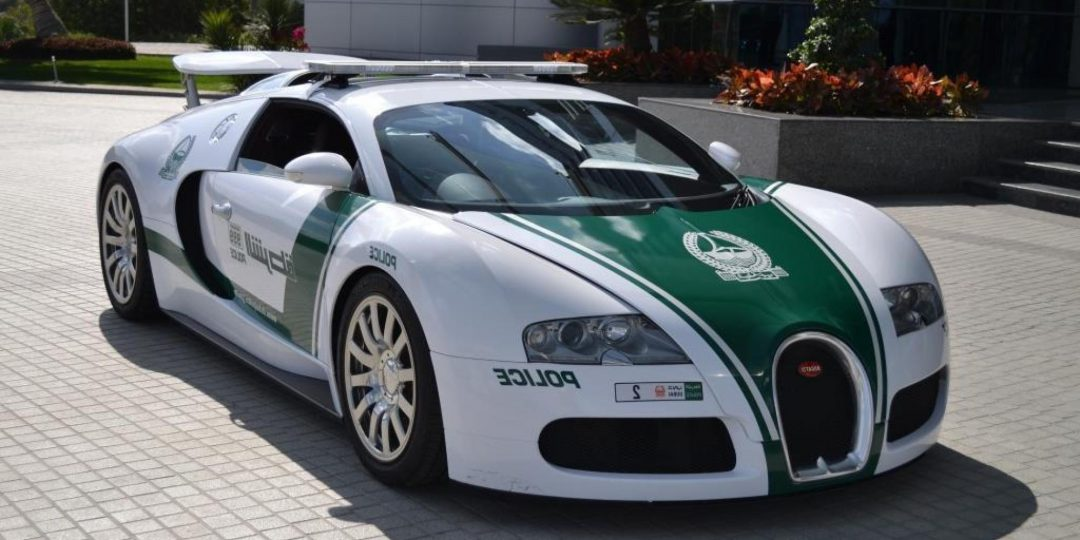 Bugatti Cop Cars >> Dubai Sets New Record With The World's Fastest Police Car - Gazette Review