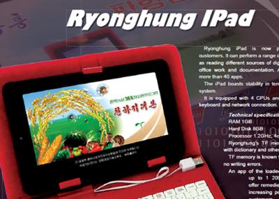 North Korea shreds Apple's iPad trademark with state-sponsored copycat