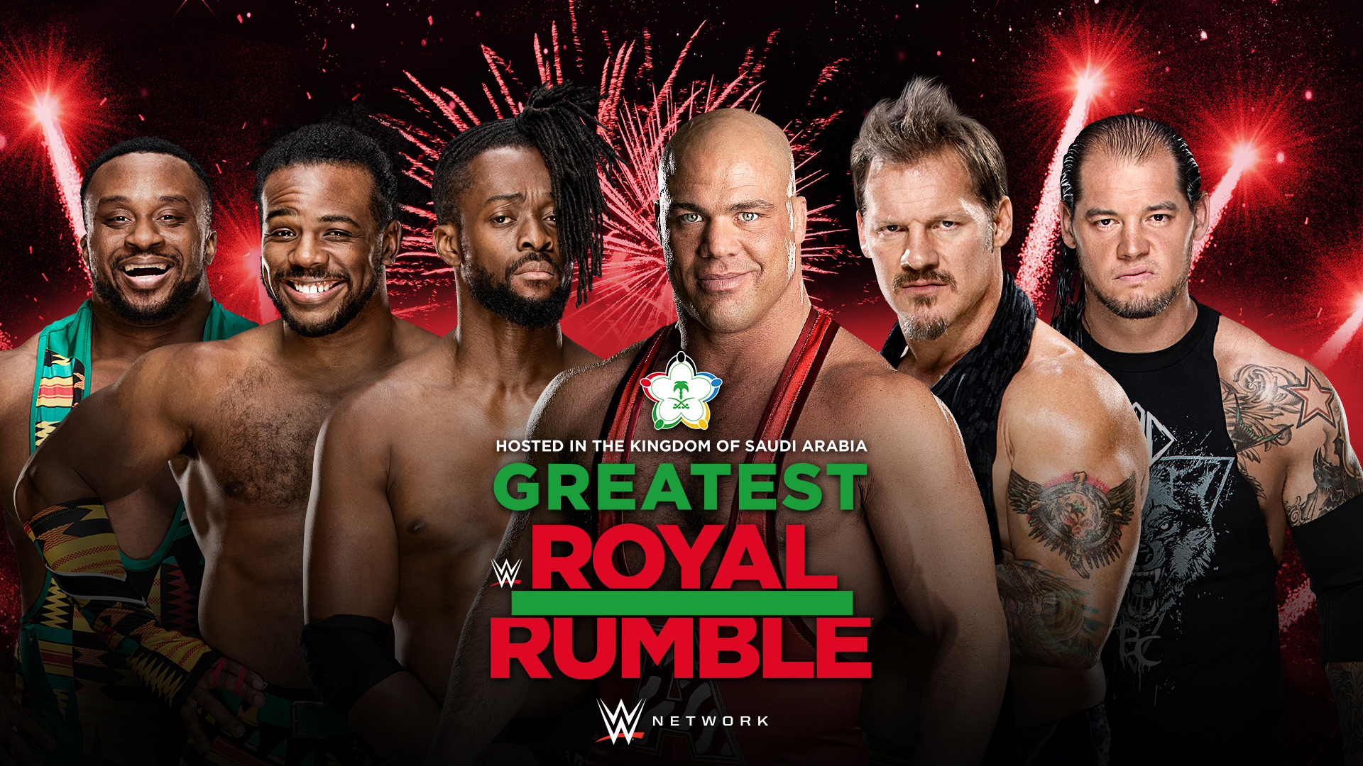 WWE Greatest Royal Rumble - Match Card and Predictions