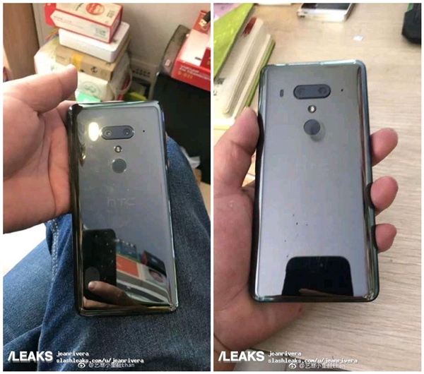 HTC U12 leaks again in alleged new hands-on photos