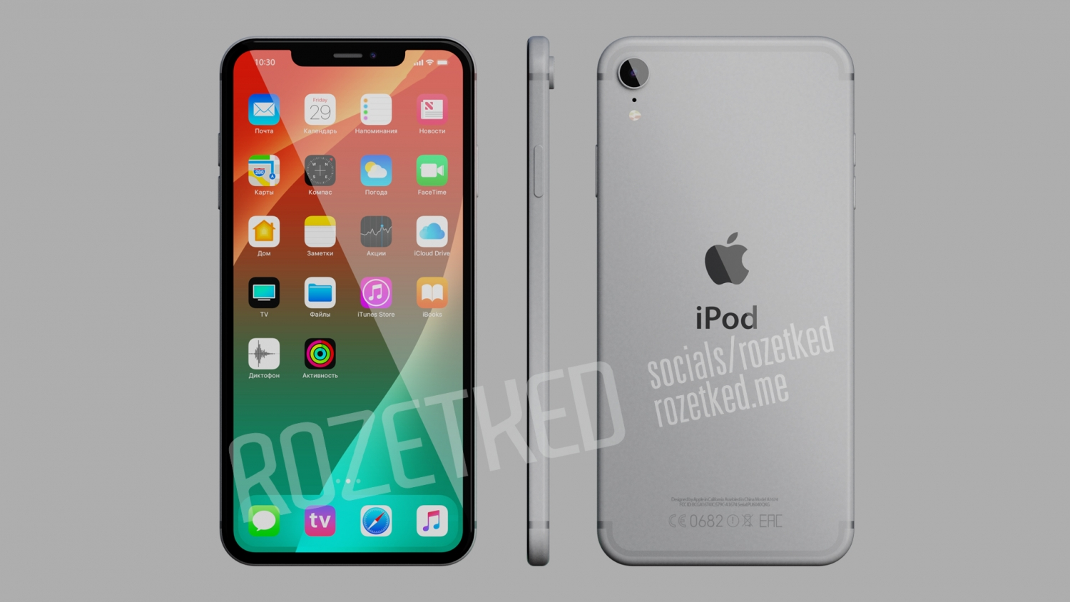 2019 ipod touch what we know so far gazette review. Black Bedroom Furniture Sets. Home Design Ideas